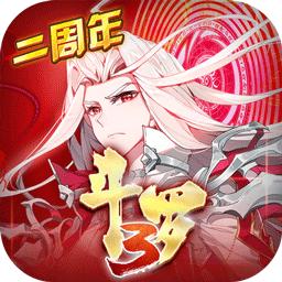 2021斗�_大�3免�M版v3.6.3 安卓版