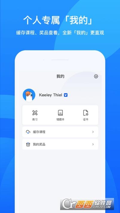 鹅学习安卓版 v3.2.3 安卓版