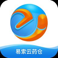 易索云药仓v1.0.0安卓版