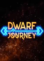 矮星之旅Dwarf Journey简体中文硬盘版