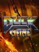鸭王争霸赛Duck Game最新版免安装绿色版