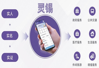 灵锡app_灵锡苹果版/官方版/最新版_灵锡扫码下载