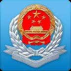 广东税务app最新版2.22.0安卓版