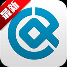 汉口银行手机银行8.0.29 官方安卓版