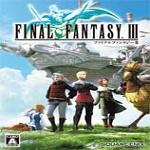 最终幻想3Final Fantasy III官方中文免安装绿色版