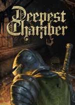 幽深密室Deepest Chamber简体中文硬盘版