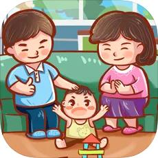 中国式家长模拟器v1.5 苹果版