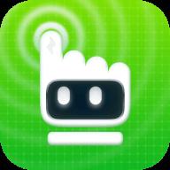 鼠大侠连点器app