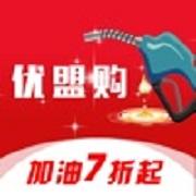 优盟购app