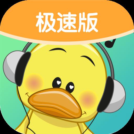 智趣猜歌v1.0 安卓版