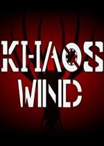 卡奥斯风Khaos Wind免安装硬盘版