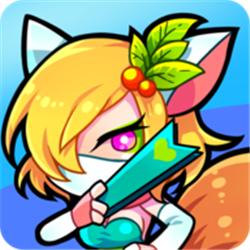 精灵终结者v1.3.3安卓版