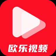 欧乐视频v1.0 安卓版
