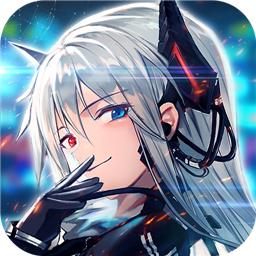 极速女武神官方版v1.1.0