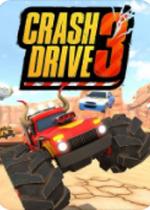疯狂驾驶3(Crash Drive 3)简体中文硬盘版