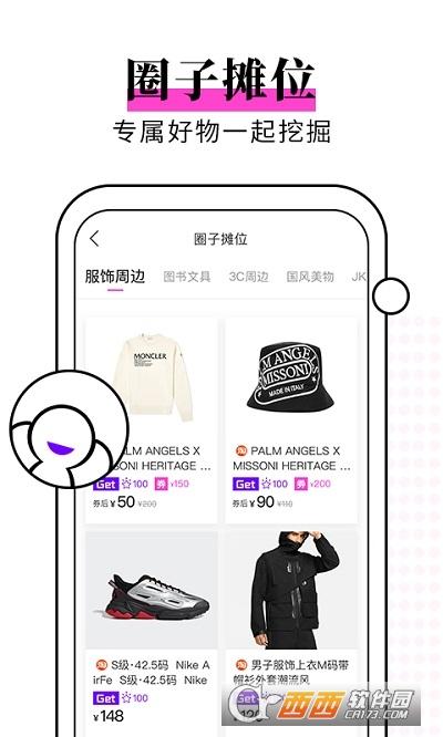 ZOO交友app