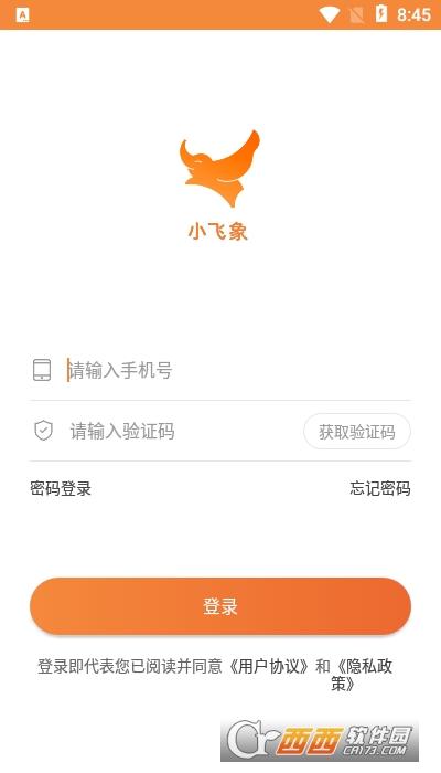 小��w象app