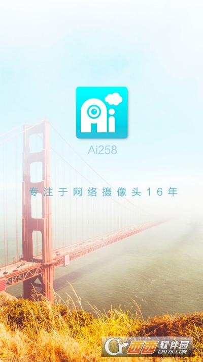 Ai258�h程�O控App