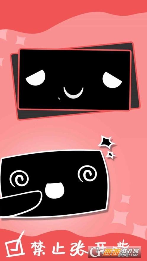 Emoji表情包大作战