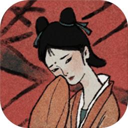 古镜记九游版v1.0
