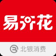 易�_花v1.4.1 安卓版