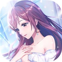 早安少女单机版v2.9.2