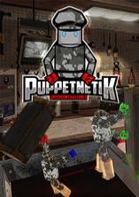 木偶速度挑战PuppeTNetiK - Speedrun Challenge免安装硬盘版
