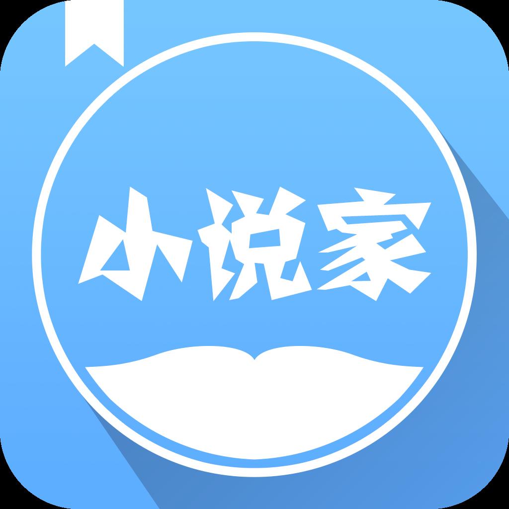 小说家app