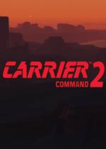 航母指挥官2 (Carrier Command 2)简体中文硬盘版