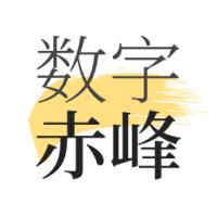 数字赤峰app1.7.2安卓版
