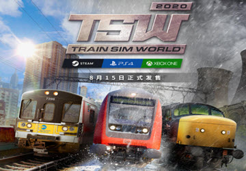 模拟火车世界2手机版_模拟火车世界2dlc_模拟火车世界游戏下载