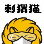 刺猬猫阅读最新版v2.8.021 安卓版