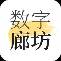 数字廊坊app1.7.2安卓版