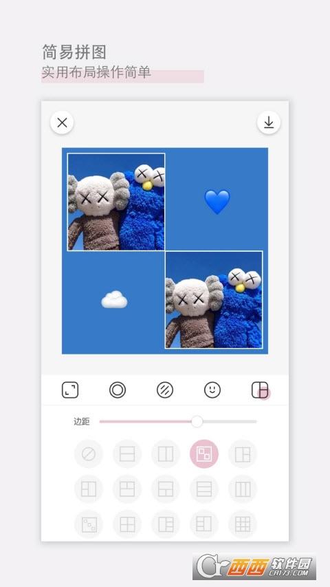 日杂相机免费版 v1.4.8 安卓最新版