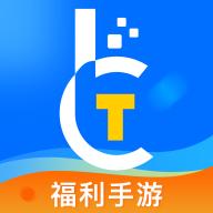 BT福利手游app