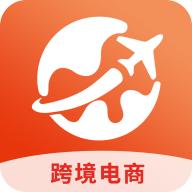 速卖通跨境电商app