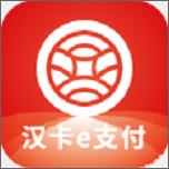 �h卡e支付appv2.2.1安卓版