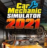 汽车修理工模拟2021八项修改器