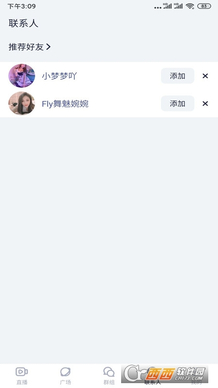 绿茶直播app 5.6.9安卓版