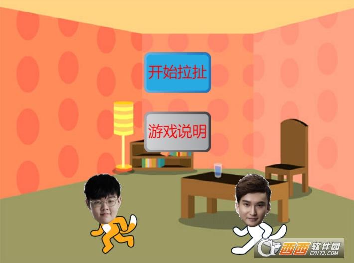 369拉扯模拟器 简体中文硬盘版