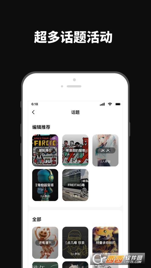 透壳app 1.0.4安卓版