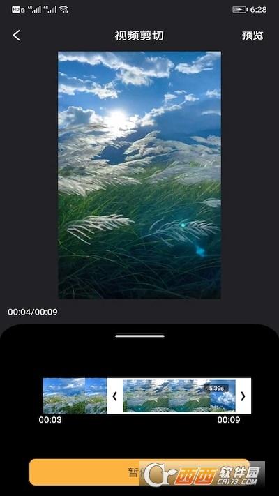 FacePlay AI剪辑app 1.1安卓版