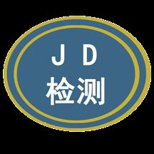 靖东检测app