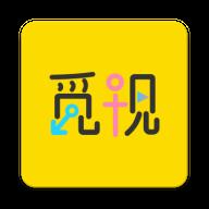 觅视app1.1.2安卓版