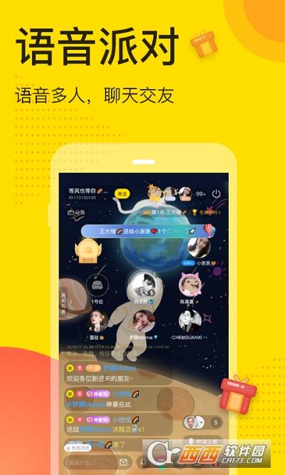 觅视app 1.1.2安卓版