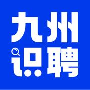 九州识聘app