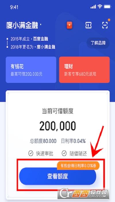 硕银邦app 1.0.5安卓版
