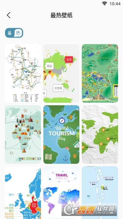 Boast旅行地图app v1.1 安卓版