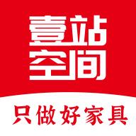 壹站空间app