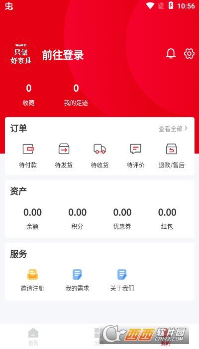 壹站空间app v1.0.0安卓版